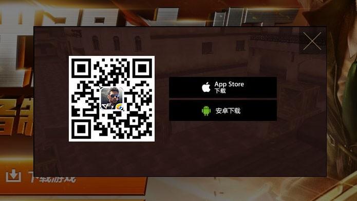 Clique no ícone do Android para baixar o arquivo .APK para o seu PC (Foto: Reprodução/Tais Carvalho)