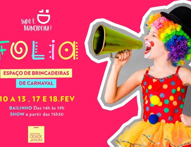 é Carnaval no Tudo é Brincadeira (Foto: Divulgação)