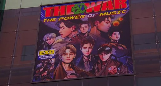 música popular coreana