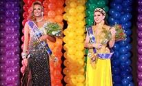 Concurso elege novas Miss Gay e Miss Trans (João Carlos)