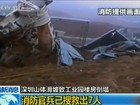 Gasoduto explodiu em deslizamento de terra na China, diz TV local
