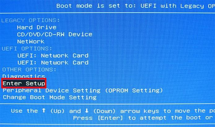 Acesse o setup do computador (Foto: Reprodução/Paulo Alves)