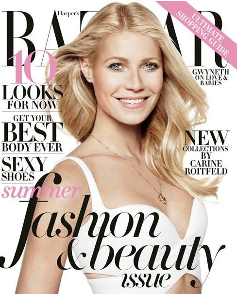 Gwyneth Paltrow (Foto: Revista Bazaar/Reprodução)
