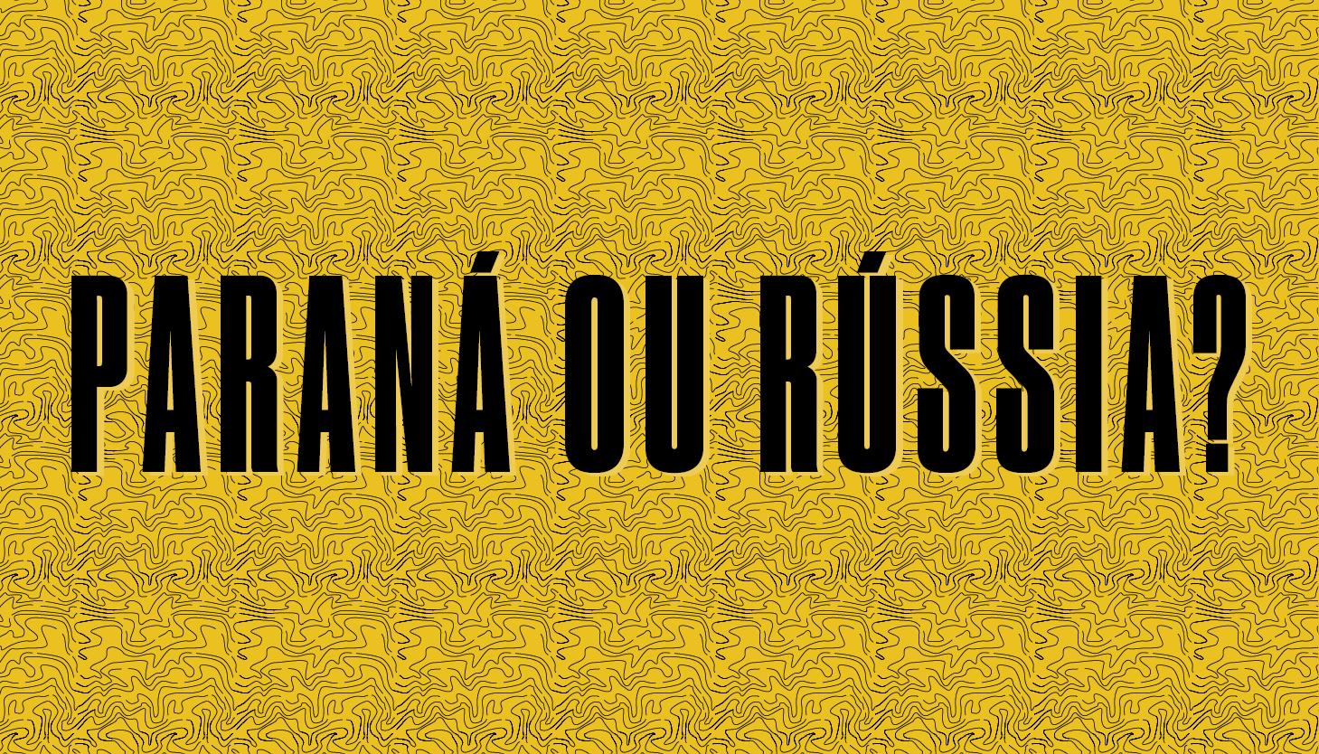 Paraná ou Rússia (Foto: GALILEU)