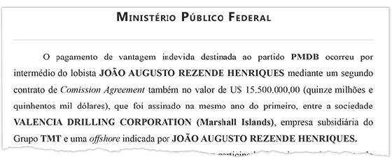 Denuncia Jorge Zelada  (Foto: Reprodução)