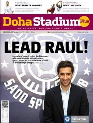 Raúl na capa da revista Doha Stadium, do Qatar (Foto: Revista Doha Stadium)