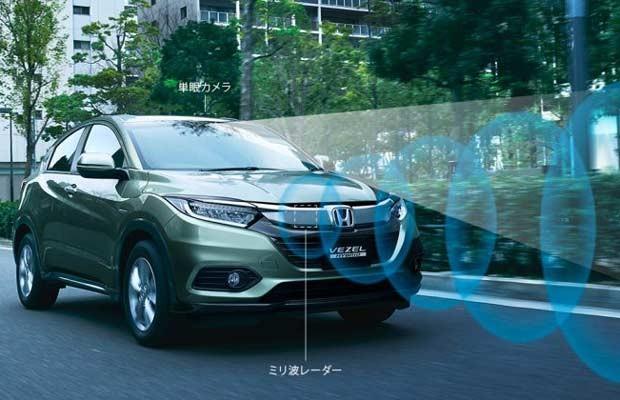 Honda HR-V japonês aparece reestilizado (Foto: Divulgação)