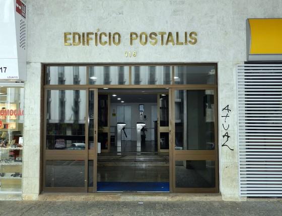 Fachada da sede da empresa Postalis em Brasilia (Foto: Divulgação)