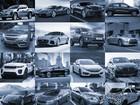 Carros 2016: veja 50 modelos esperados para o 2º semestre