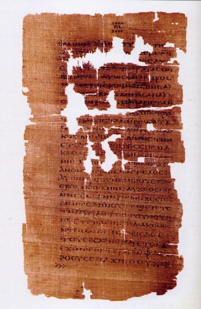 Uma das páginas do documento denominado Evangelho de Judas, encontrado no Egito na década de 1970 (Foto: WolfgangRieger/Creative Commons)