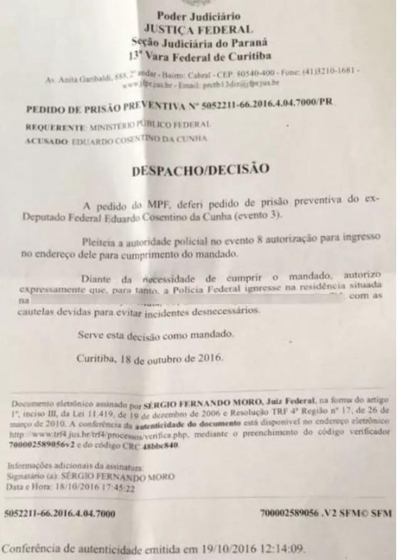O juiz federal Sérgio Moro determinou a prisão do ex-presidente da Câmara Eduardo Cunha (Foto: Reprodução)