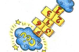 Ilustração amarelinha (Foto: Crescer)