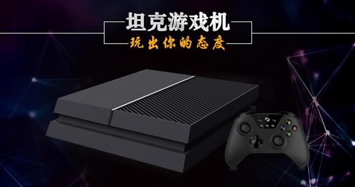Console tem design que copia PS4 e Xbox One, controle de Xbox e interface do Windows 10 sobre uma versão Android (Foto: Divulgação/Ouye)