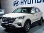 Hyundai lança Creta no Brasil com preço a partir de R$ 72.990