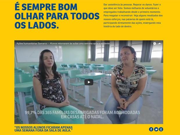 Site de campanha publicitária da Samarco com relatos de moradores. (Foto: Reprodução/site da Samarco )
