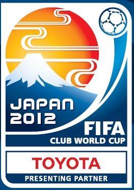 Símbolo do Mundial da Fifa de 2012 (Foto: Fifa.com)