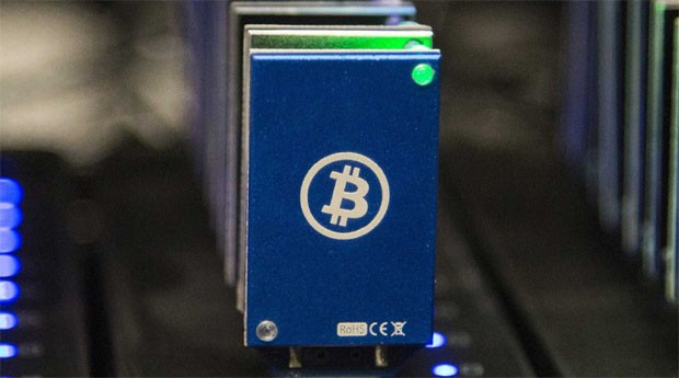 bitcoin (Foto: Divulgacão)