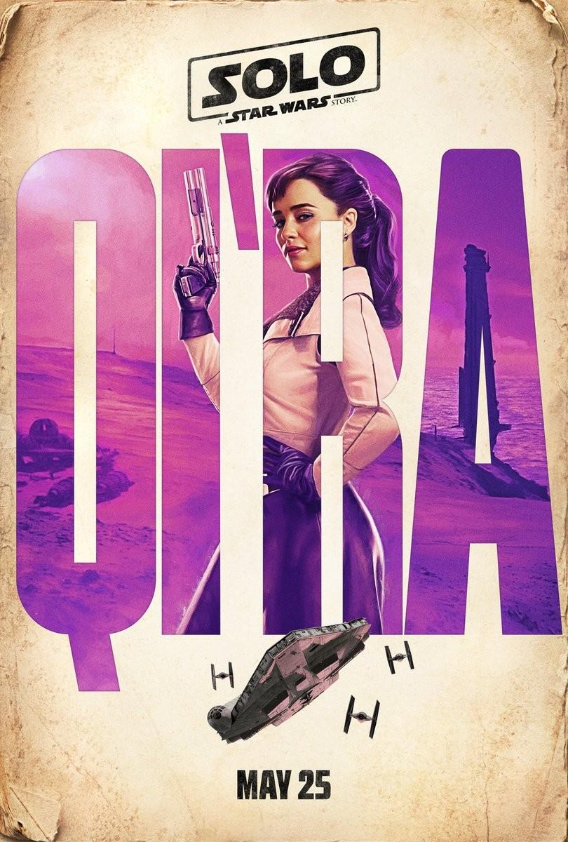 Poster oficial de Han Solo Uma Aventura Star Wars (Foto: Divulgação)