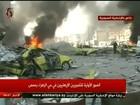 Atentados matam 139 pessoas na Síria