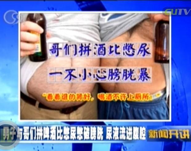 Homem rompeu bexiga por segurar urina em competição. (Foto: Reprodução)
