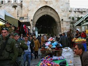 Lei Básica Israelense define: 'Jerusalém, completa e unida, é a capital de Israel' (Foto: AFP)