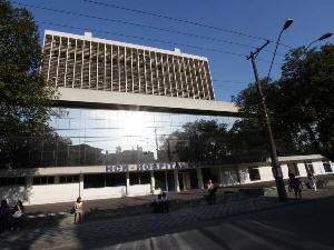 Hospital dos Estivadores em Santos, litoral de São Paulo (Foto: Divulgação/Prefeitura de Santos)