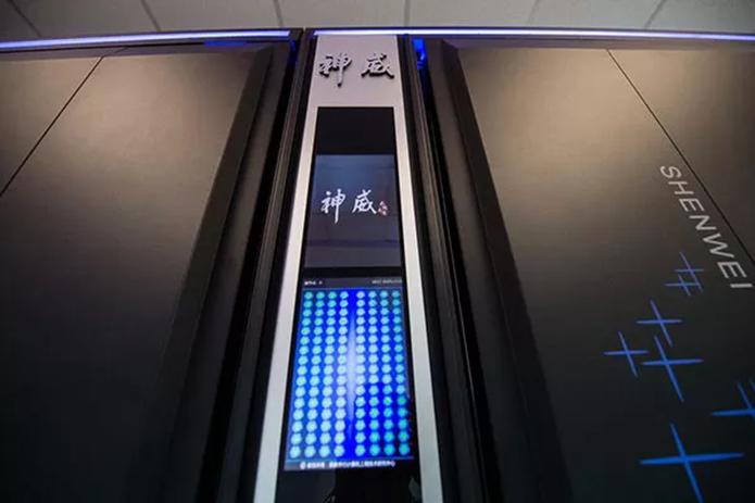 Sunway TaihuLight lidera com folga a lista dos computadores mais poderosos do planeta (Foto: Divulgação/Governo Chinês)