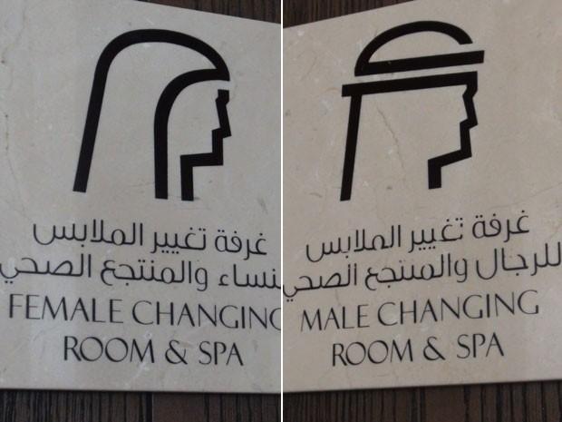 Placa de entrada masculina e feminina de spa em Abu Dhabi (Foto: Flávia Mantovani/G1)