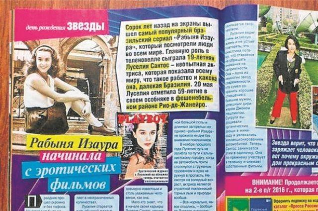 Lucélia Santos em revista russa (Foto: Reprodução)