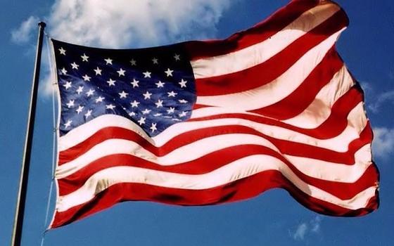 EUA (Foto: Reprodução)