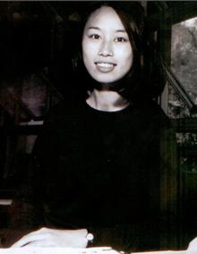 chu-ming-home (Foto: Reprodução)