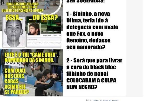 Rio de Janeiro Caio Silva de Souza, homônimo do suspeito que acendeu o rojão que matou o cinegrafista Santiago Andrade, tem 23 anos e é professor de História (Foto: Reprodução/ Facebook)