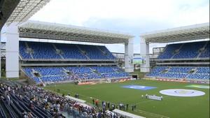 Arena Pantanal (Foto: Reprodução/TV Globo)