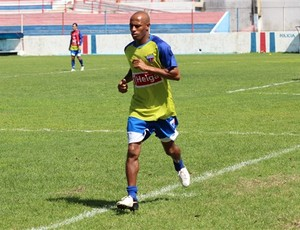 Joilson, reforço do Fortaleza (Foto: Site oficial do Fortaleza)