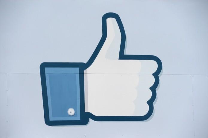 Como postar comentários em áudio no Facebook com o Google Chrome (Foto: Reprodução/The Next Web) (Foto: Como postar comentários em áudio no Facebook com o Google Chrome (Foto: Reprodução/The Next Web))