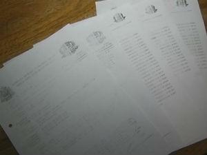 Moradores de rua registram boletins de ocorrência em Ibitinga (Foto: Reprodução/TV Tem)