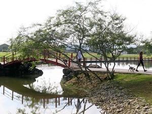 Parque Centenário, em Mogi das Cruzes (Foto: Divulgação/Prefeitura de Mogi)
