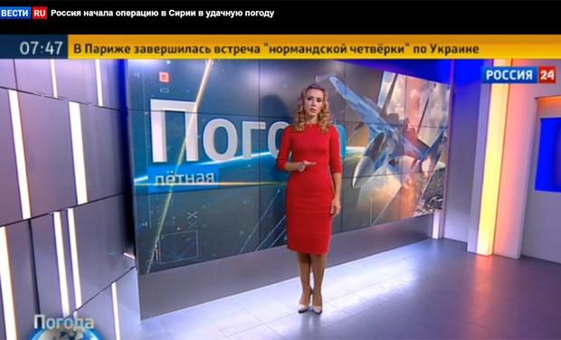 Apresentadora da emissora estatal russa Rossiya 24 fala sobre previsão do tempo na Síria (Foto: Reprodução/Rossiya 24)