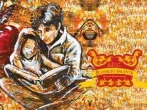 Lançamento do CD está previsto para abril (Foto: Divulgação/A Traça)