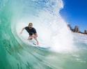 Antes de voltar a J-Bay, Mick Fanning compete na quinta etapa nas Ilhas Fiji