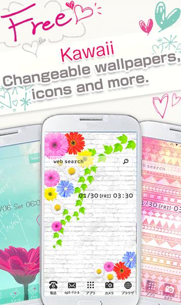 Homee Launcher Download Techtudo