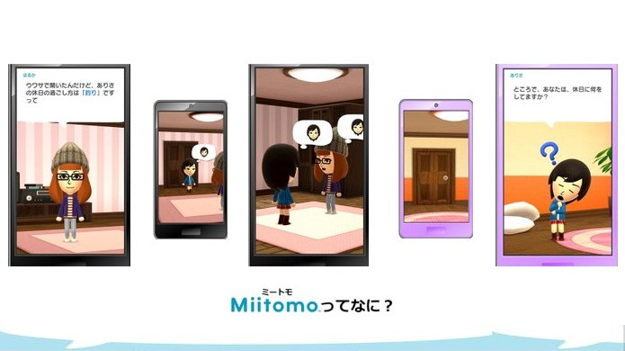 Miitomo marcará a estreia da Nintendo nos smartphones em março de 2016 (Foto: Reprodução/My Nintendo News)
