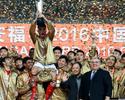 Título do Guangzhou anima Paulinho, que garante voos mais altos na China