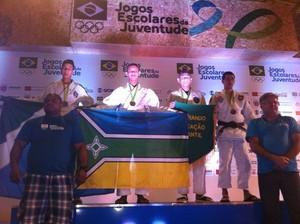 JEJ (Foto: Divulgação/Sedel)