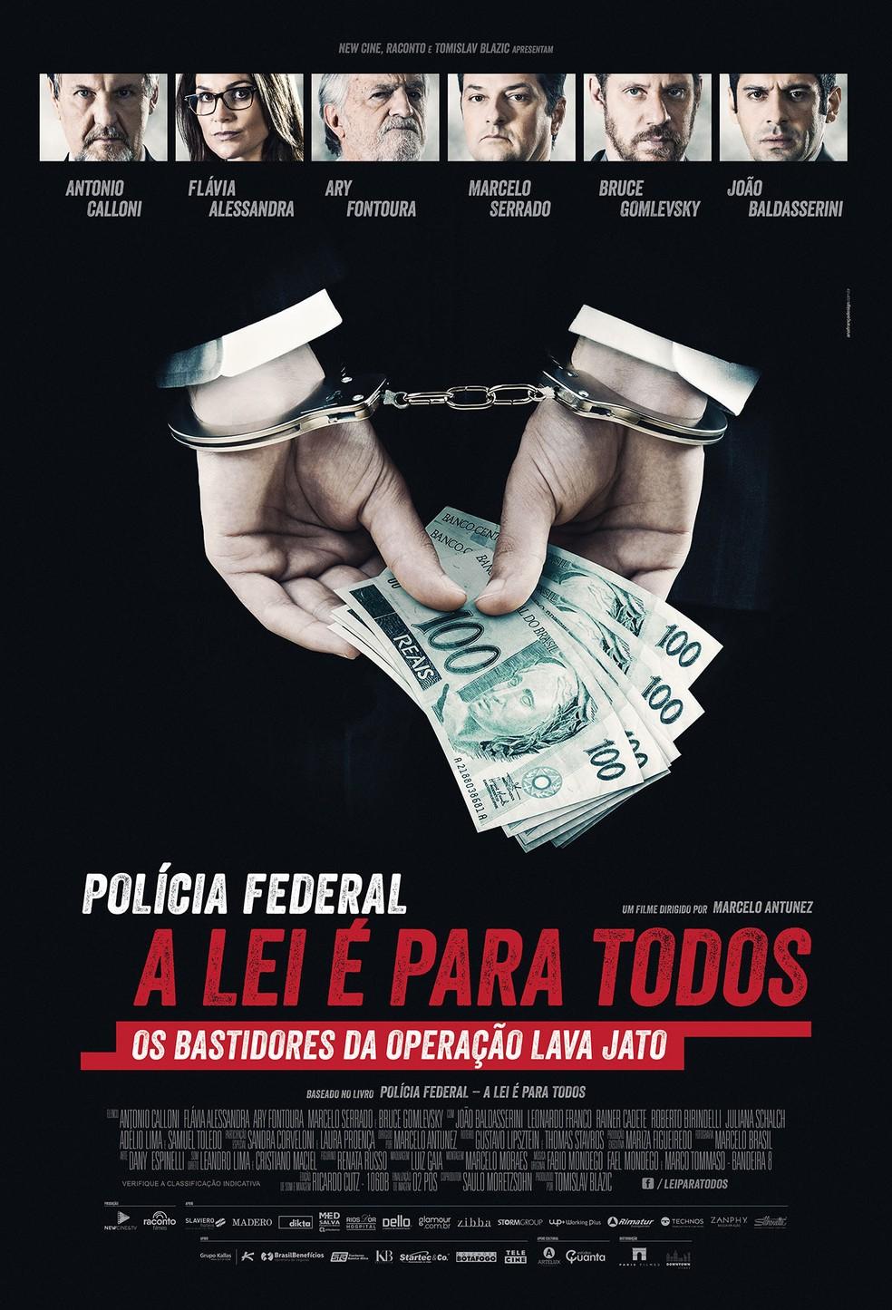 Cartaz do filme 'Polícia Federal - A Lei É Para Todos' (Foto: Divulgação)