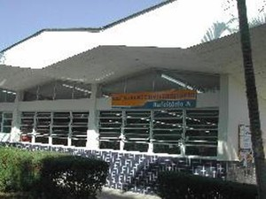 RU estava fechado desde o dia 4 de junho (Foto: UFSC/Divulgação)