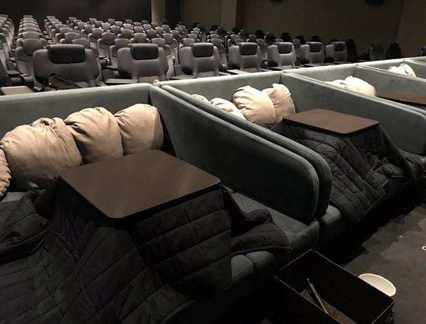 Cinema no Japão (Foto: Reprodução)