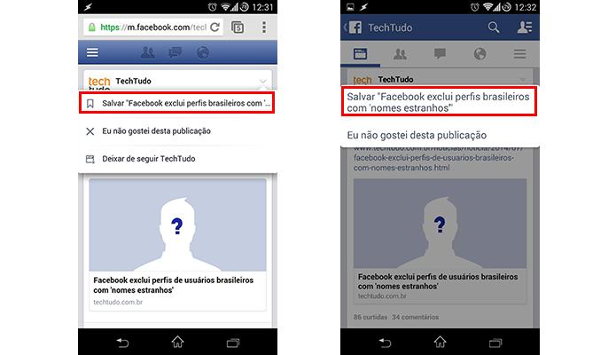 Toque em Salvar para guardar links na web e no app móvel (Foto: Reprodução/Paulo Alves)