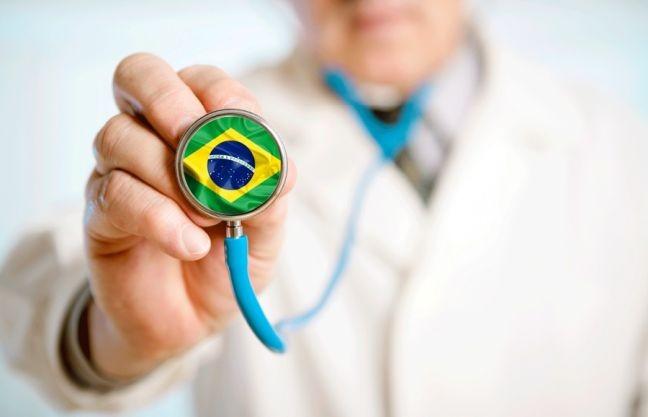 Vamos cuidar do Brasil? (Foto: IBGE)