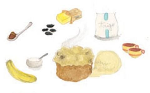 Cuca de banana servido com sorvete de creme